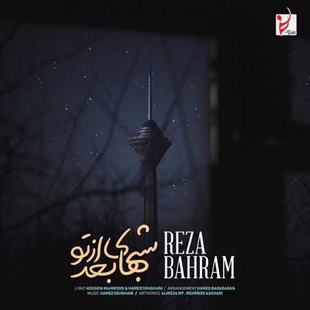 Reza Bahram Shabhaye Bad Az To - دانلود آهنگ شبهای بعد از تو رضا بهرام