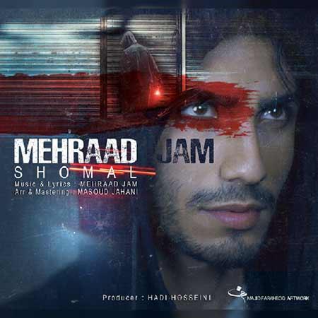 Mehrad Jam Shomal - دانلود آهنگ شمال مهراد جم
