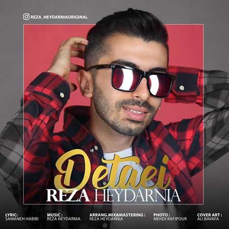 Reza Heydarnia Detaei - دانلود آهنگ دتایی رضا حیدرنیا