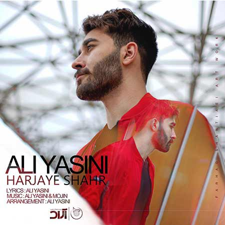 دانلود آهنگ هر جای شهر علی یاسینی