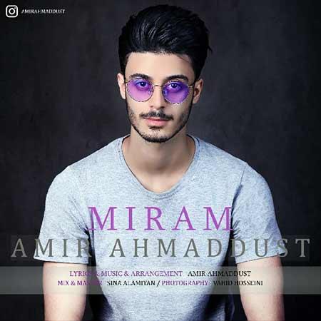 Amir Ahmaddust Miram - دانلود آهنگ میرم امیر احمددوست