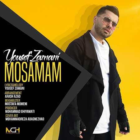 Yousef Zamani Mosamam - دانلود آهنگ مصمم یوسف زمانی
