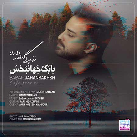 Babak Jahanbakhsh Zendegi Edame Dare - دانلود آهنگ زندگی ادامه داره بابک جهانبخش
