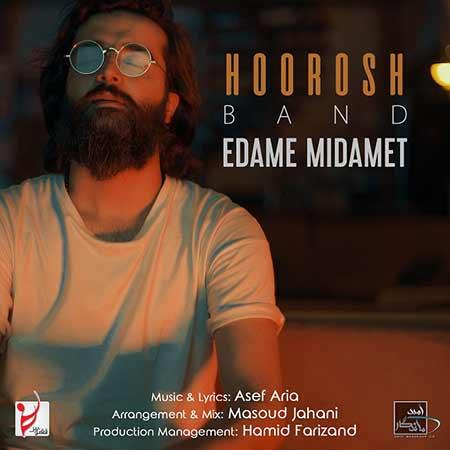 Hoorosh Band Edame Midamet - دانلود آهنگ ادامه میدمت هوروش بند