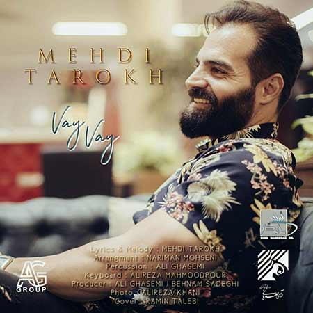 Mehdi Tarokh Vay Vay - دانلود آهنگ وای وای مهدی تارخ