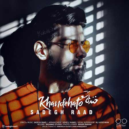 Sadegh Raad Khandehato - دانلود آهنگ خنده هاتو صادق راد