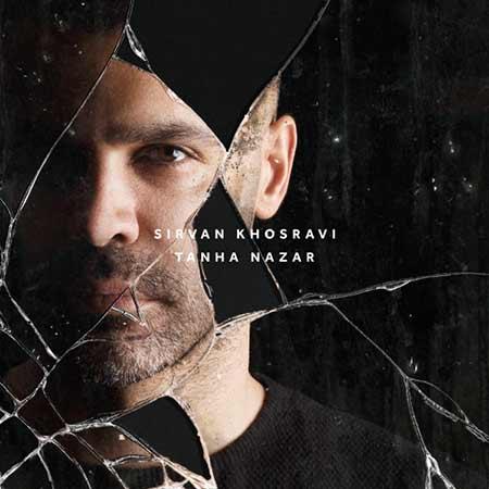 Sirvan Khosravi Tanha Nazar - دانلود آهنگ تنها نذار سیروان خسروی