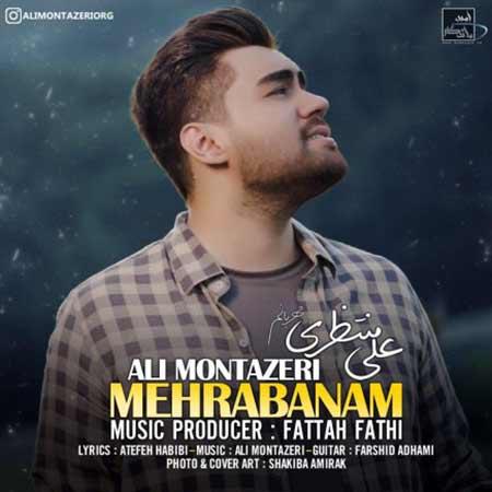 Ali Montazeri Mehrabanam - دانلود آهنگ مهربانم علی منتظری