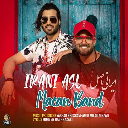 دانلود آهنگ ایرانی اصل ماکان بند