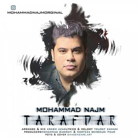 دانلود آهنگ طرفدار محمد نجم