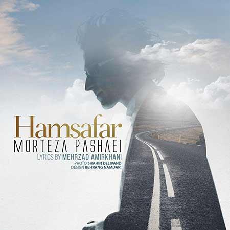Morteza Pashaei Hamsafar - دانلود آهنگ همسفر مرتضی پاشایی