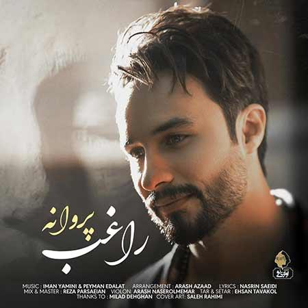 Ragheb Parvaneh - دانلود آهنگ پروانه راغب