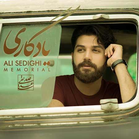 دانلود آهنگ یادگاری علی صدیقی