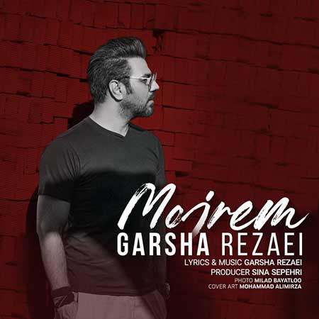Garsha Rezaei Mojrem - دانلود آهنگ مجرم گرشا رضایی