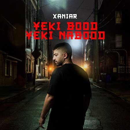 Xaniar Khosravi Yeki Bood Yeki Nabood - دانلود آهنگ یکی بود یکی نبود زانیار خسروی