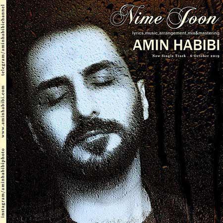 Amin Habibi Nime Joon - دانلود آهنگ نیمه جون امین حبیبی