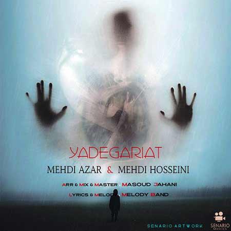 Mehdi Azar Mehdi Hosseini Yadegariat - دانلود آهنگ یادگاریات مهدی آذر و مهدی حسینی