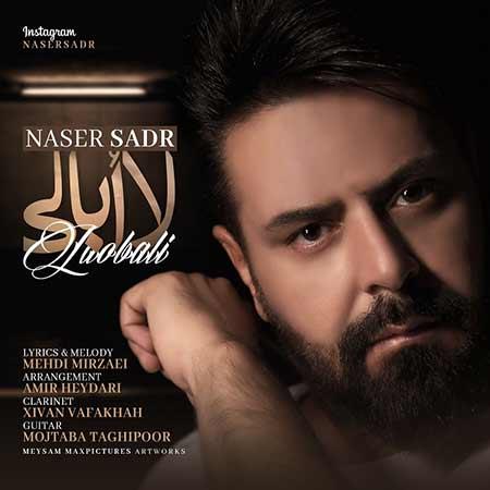 Naser Sadr La Obali - دانلود آهنگ لاابالی ناصر صدر