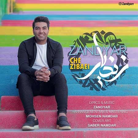 Zandyar Che Zibaei - دانلود آهنگ چه زیبایی زندیار