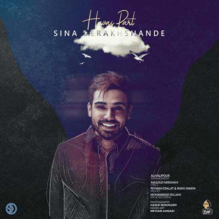 Sina Derakhshande Havas Part - دانلود آهنگ حواس پرت سینا درخشنده