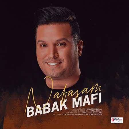 Babak Mafi Nafasam1 - دانلود آهنگ نفسم بابک مافی