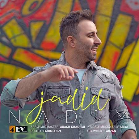 Nadim Jadidan - دانلود آهنگ جدیدا ندیم عمرانی