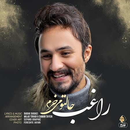 Ragheb Haleto Mikharam - دانلود آهنگ حالتو میخرم راغب