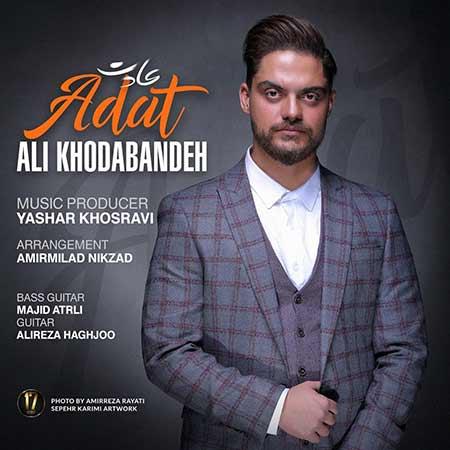 Ali Khodabandeh Adat - دانلود آهنگ عادت علی خدابنده