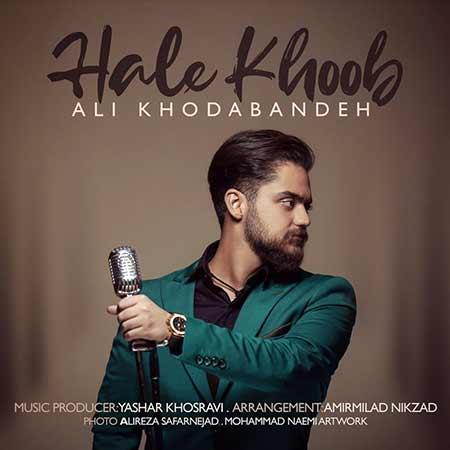 Ali Khodabandeh Hale Khoob - دانلود آهنگ حال خوب علی خدابنده