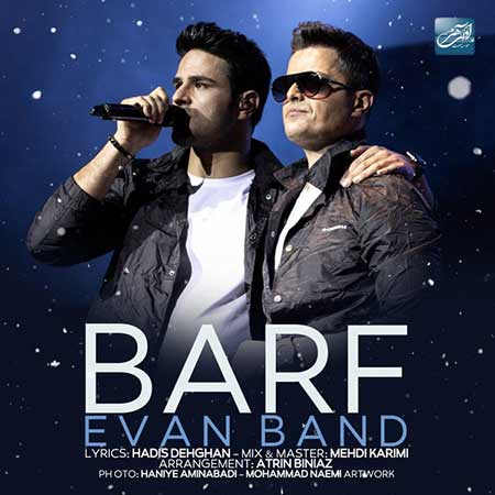 Evan Band Barf - دانلود آهنگ برف ایوان بند