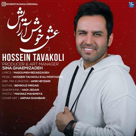 Hossein Tavakoli Eshghe Khosh Arayesh - دانلود آهنگ عشق خوش آرایش حسین توکلی