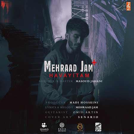 Mehraad Jam Havaeitam - دانلود آهنگ هواییتم مهراد جم