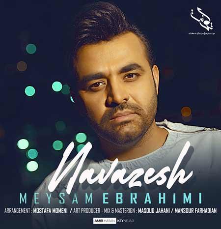 Meysam Ebrahimi Navazesh - دانلود آهنگ نوازش میثم ابراهیمی