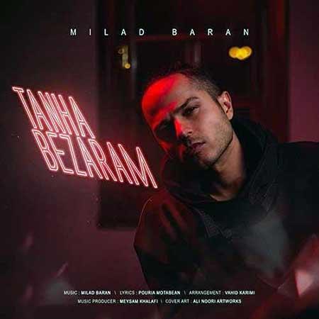 Milad Baran Tanha Bezaram - دانلود آهنگ تنها بذارم میلاد باران