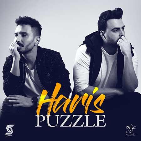 Puzzle Haris - دانلود آهنگ حریص پازل بند