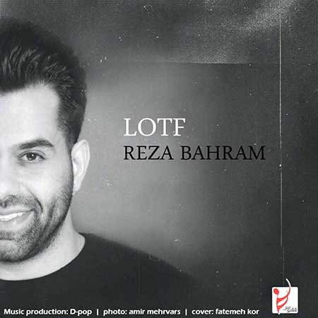 Reza Bahram Lotf - دانلود آهنگ لطف رضا بهرام