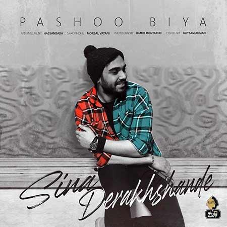 Sina Derakhshande Pashoo Biya - دانلود آهنگ پاشو بیا سینا درخشنده
