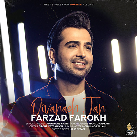 Farzad Farokh Divaneh Jan - دانلود آهنگ دیوانه جان فرزاد فرخ