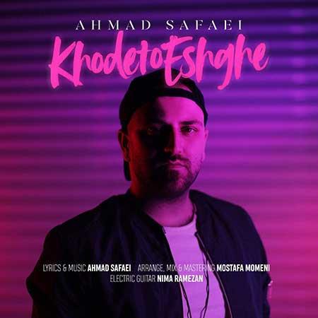 Ahmad Safaei Khodeto Eshghe - دانلود آهنگ خودتو عشقه احمد صفایی