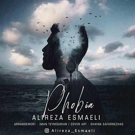 Alireza Esmaeli Phobia - دانلود آهنگ فوبیا علیرضا اسماعیلی