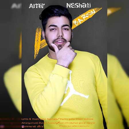 Amir Neshati Baroon - دانلود آهنگ بارون امیر نشاطی