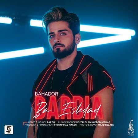 Bardia Ba Estedad - دانلود آهنگ با استعداد بردیا بهادر