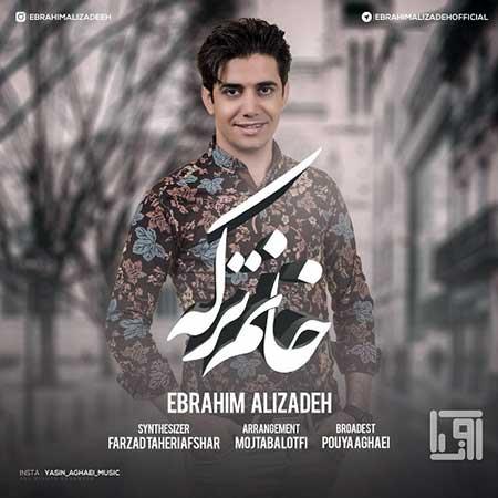 Ebrahim Alizadeh KHanome Torke - دانلود آهنگ خانم ترکه ابراهیم علیزاده