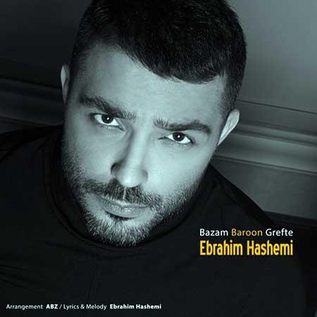 Ebrahim Hashemi Bazam Baroon Gerefte - دانلود آهنگ بازم بارون گرفته ابراهیم هاشمی