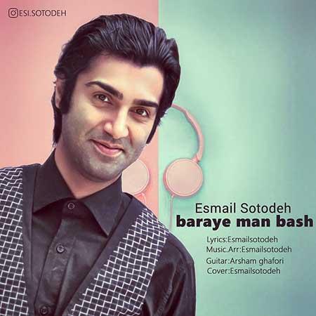 Esmail Sotodeh Baraye Man Bash - دانلود آهنگ برای من باش اسماعیل ستوده