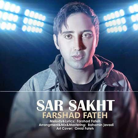 Farshad Fateh Sarsakht - دانلود آهنگ سرسخت فرشاد فاتح