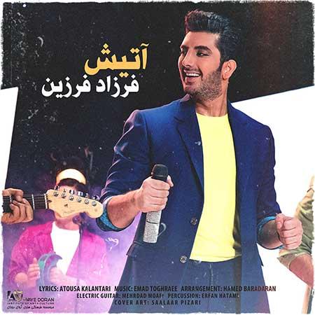 Farzad Farzin Atish - دانلود آهنگ آتیش فرزاد فرزین