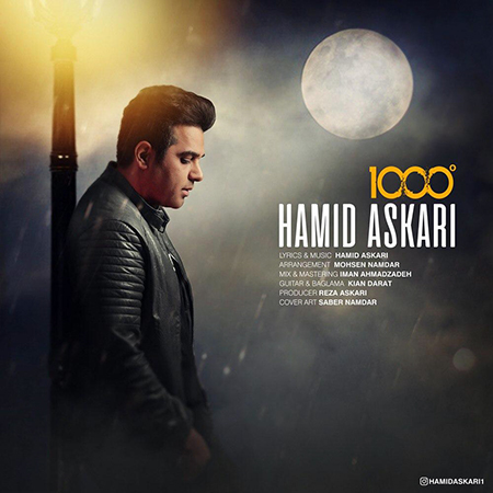 Hamid Askari 1000 Daraje - دانلود آهنگ هزار درجه حمید عسکری