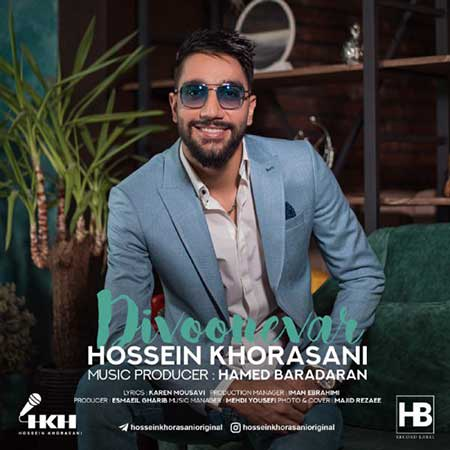 Hossein Khorasani Divoonevar - دانلود آهنگ دیوونه وار حسین خراسانی