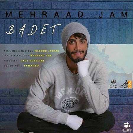 Mehraad Jam Badet - دانلود آهنگ بعدت مهراد جم